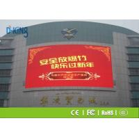 Wholesale D - King Brand P6 Curved LED Wall ,  Full Color Digital Billboard Advertising from china suppliers