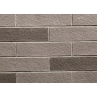 Wholesale Colored Regenerated MCM Flexible Ceramic Tile Brick Like Zero Pollution from china suppliers