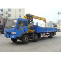 Wholesale Move Effective  8 Ton Telescoping Boom Crane, Hydraulic Truck Mounted Crane for Sale from china suppliers