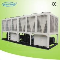 Wholesale R22 Air Cooled Chiller System / Free Standing Water Cooling Chiller from china suppliers