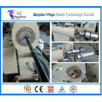 Wholesale Plastic HDPE Tube Production Line / Extrusion Machine Supplied In China from china suppliers