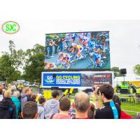 Wholesale P8 Outdoor Stadium LED Display High Definition Led Perimeter Boards from china suppliers