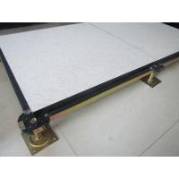 Buy cheap FS440 HDG600 32CQ 600 × 600 × 32mm  Antiskid Woodcore Raised Floor from wholesalers