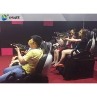 Wholesale 7D Cinema System Gun  System from china suppliers