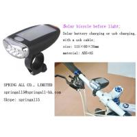 Wholesale Solar charging bicycle before light from china suppliers