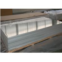 Quality 1050 1100 aluminum commercial sheet EN standard with EN10204-3.1 for sale