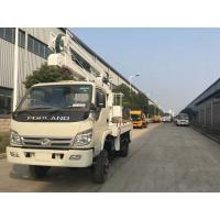 Wholesale best seller-forland 4*4RHD 90hp 11m overhead working  truck, best price FORLAND 11-12m high altitude operation truck from china suppliers