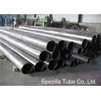 Wholesale Pickling Titanium Pipe Cold Drawn Seamless Tubing , Titanium Round Tube ASTM B338 Grade 1 from china suppliers