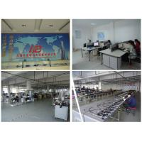 Wuxi HongBa Mechanical Electrical Equipment Co.,Ltd