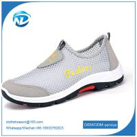 Wholesale Good Quality Factory Price Wholesale Man Shoes Nice Design Breathable Lazy Shoes For Men from china suppliers