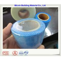 Wholesale Self Adhesive Fibreglass Tape from china suppliers
