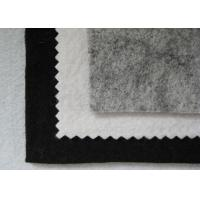 Wholesale White PP Nonwoven Geotextile Filter Fabric For Road Construction from china suppliers
