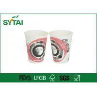Quality Printing Coffee and Hot Chocolate Single Wall Paper Cups , Recycled Paper Drinking Cups with Lids for sale