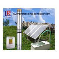 Wholesale 4 Inches Solar Agricultural Water Pump System With Solar Panel / Controller from china suppliers
