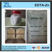Wholesale EDTA-Zinc Disodium white powder from china suppliers