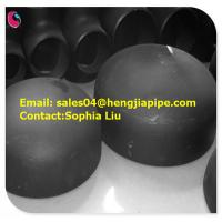 Wholesale ANSI steel cap from china suppliers