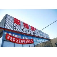 Wholesale Auto car wash equipment tepo-auto, manual car wash systems from china suppliers