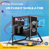 Wholesale 720 Degree Rotating Cockpit VR Virtual Reality Flight Simulator VR Glasses from china suppliers