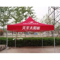 Quality Red 3 x 3m Steel Frame Portable Folding Straight Leg Canopy Tent For Company for sale
