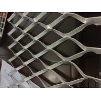 Wholesale Aluminium Expanded Sheets/Aluminium Expanded Mesh, 0.5mm-8mm Thickness from china suppliers