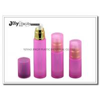 Wholesale New design cosmetic 30ml PP airless pump bottle round airless cosmetic bottle from china suppliers
