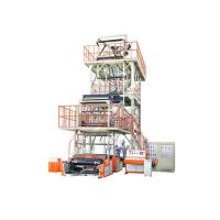 Wholesale PE film Rotary Die head 3 Layer Blown Film Line 15kw 380V from china suppliers