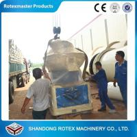 Wholesale Biomass Peanut Ground Shell Vertical ring die wood pellet machine from china suppliers