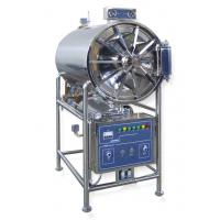 Wholesale Horizontal cylindrical pressure steam sterilizer autoclave stainless steel structure from china suppliers