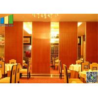 Wholesale Operable Melamine Folding Partition Walls from china suppliers