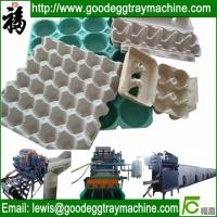 Wholesale Full Atomatic Paper Pulp Egg Tray Machine(FC-ZMG4-32) from china suppliers