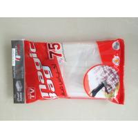 Wholesale Large Watertight PA + PE Vacuum Compressed Bag for Cushions Clothes from china suppliers