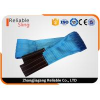 Quality Double Ply Polyester Woven Flat Webbing Sling Color Webbing Belt For Lifting Loads for sale