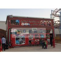 Wholesale Amusement 5D Movie Theater With Playground Equipment In Libya from china suppliers