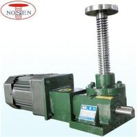 China electric screw jack on sale