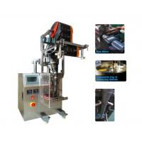Wholesale Professional Automatic Back Sealing Loose Tea Pouch Packing Machine from china suppliers
