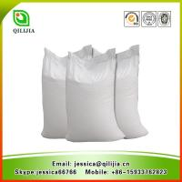 Wholesale Cheap Washing Powder Packed In 25kg Woven Bags from china suppliers