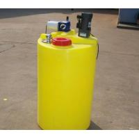 Wholesale Intelligent Control Automatic Chemical Dosing Systems For Cooling Towers from china suppliers
