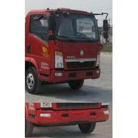 Wholesale EURO Ⅳ Heavy Duty Tow Trucks Overall Dimension 7420×2350×2470mm from china suppliers