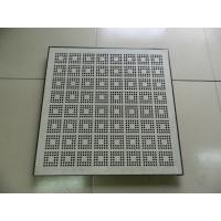 Wholesale 15% Rate Air Flow Panel Perforated Raised Floor Tiles SGS Standard 600 X 600 mm from china suppliers