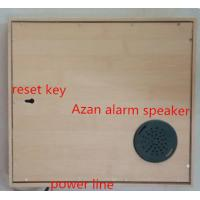 Wholesale New Design Azan Clock, High Quality Azan Clock ,wood Azan alarm clock  ,salah clock,Muslims clock from china suppliers