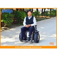 Wholesale Foot Control Electric Mobility Scooter For Travel , LED Light Electric Wheelchair from china suppliers