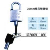 Wholesale 35 plum chrome lock from china suppliers