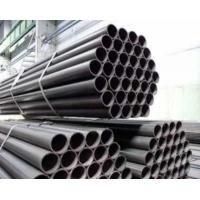 Wholesale Seamless Hollow Tube from china suppliers