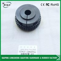 Wholesale 14T Excavator Hydraulic Parts Gear Spline Metal IR Material 8T-0348 7Y-0468 from china suppliers