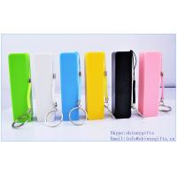 Wholesale 2600mAh Portable Backup Battery Charger USB Power Bank for Smart Phones and other Digital from china suppliers