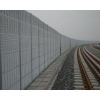Quality Louver perforated absorptive acoustic noise barrier wall for sale