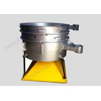 Wholesale China high quality vibrating tumbler screen for herbs oregano thyme from china suppliers