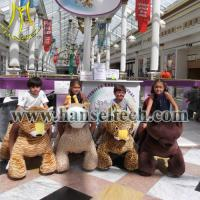 Wholesale Hansel walking robot ride animal rides mall motorized plush riding animals from china suppliers
