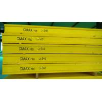 Wholesale Formwork Girder H20 Timber Beam for Concrete Formwork Construction from china suppliers
