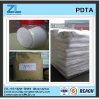 Wholesale China PDTA manufacturer from china suppliers